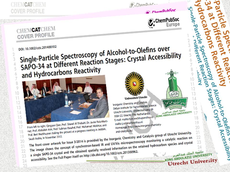 Very Important Publication at CHEMCATCHEM
