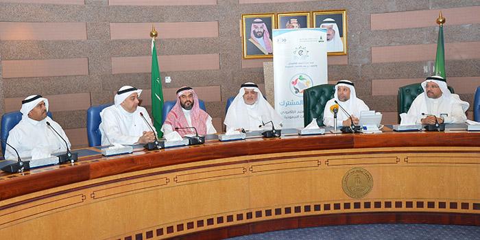 معالي مدير الجامعة يدشن أول برنامج تدريب مشترك في التعليم الإلكتروني في الجامعات السعودية