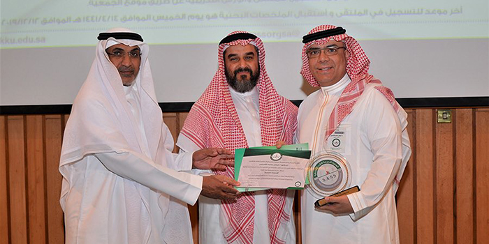 انعقاد الملتقى الرابع للجمعية السعودية للعلوم الإحصائية بالجامعة